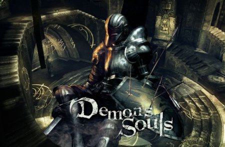 Ремастеру Demon's Souls быть?