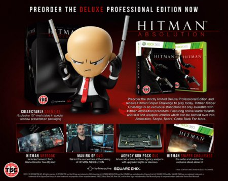 Анонсировано издание Hitman: Absolution Deluxe Professional Edition