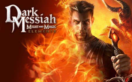 Dark Messiah of Might and Magic: Мессию вызывали?