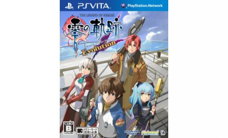 Дата релиза The Legend of Heroes: Ao no Kiseki Evolution для PS Vita