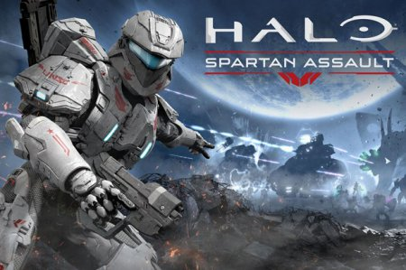Halo: Spartan Assault появится в Steam в апреле