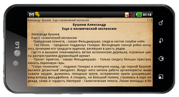 open source pdf reader android