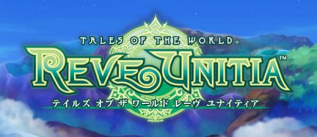 Bandai Namco запустила тизер-сайт для Tales Of The World: Reve Unitia