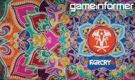 Far Cry 4 на обложке Game Informer