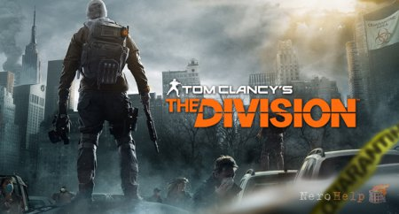 Превью Tom Clancy's The Division