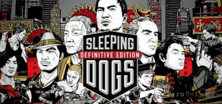 Сравнение графики Sleeping Dogs: Definitive Edition на PS4, Xbox One и PC