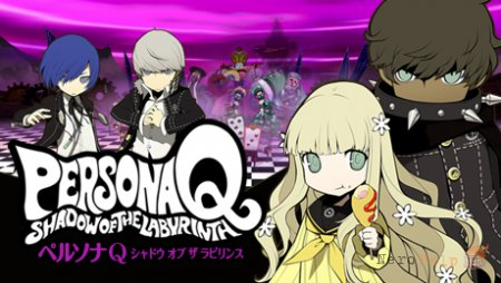Обзор Persona Q: Shadow of the Labyrinth