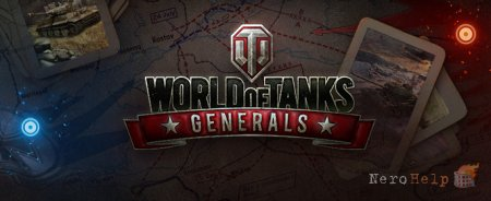 Обзор World of Tanks Generals (Beta)