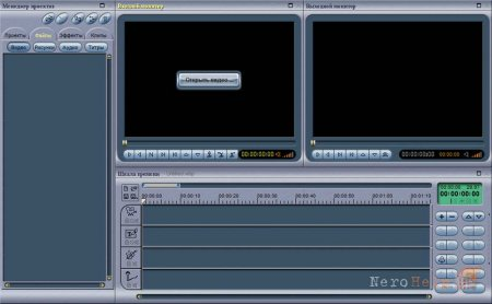 Womble MPEG Video Wizard 5.0.1.111