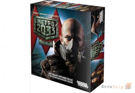 Метро 2033: Прорыв / Metro 2033: Breakthrough
