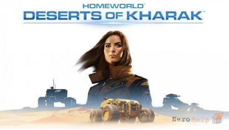 Обзор Homeworld: Deserts of Kharak