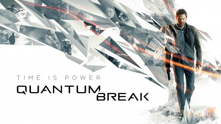 Обзор Quantum Break