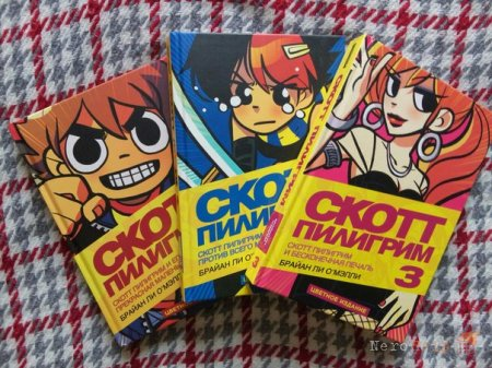 ����� ��������. ������� ������� / Scott Pilgrim: Color Edition