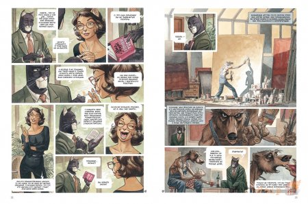 Блэксэд. Книга 2: Красная душа. Ад безмолвия / Blacksad: Âme Rouge. L'Enfer, le silence