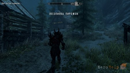 Обзор The Elder Scrolls V: Skyrim Special Edition