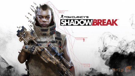 Обзор Tom Clancy's Shadow Break