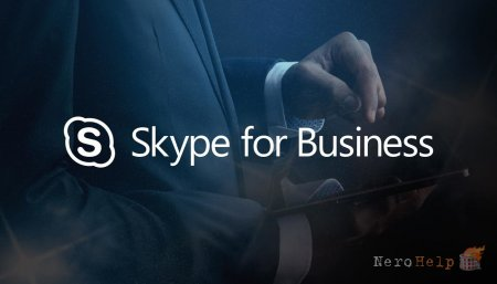 Skype for Business 2015: порты транков SIP