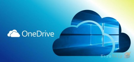 Функция OneDrive Files On-Demand