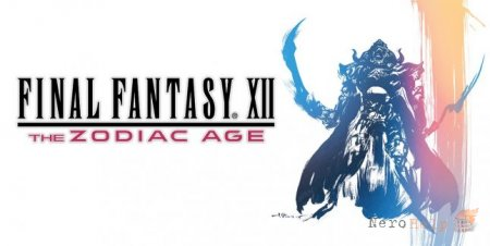 Final Fantasy XII: The Zodiac Age - анонсирована PC-версия игры