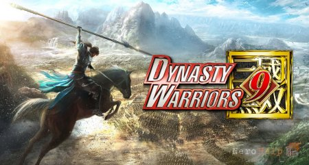 Обзор Dynasty Warriors 9