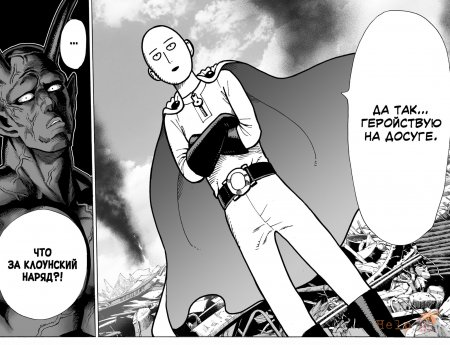 One-Punch Man. Книги 1–2 / One-Punch Man