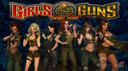Girls with Guns: Jungle Heat - коммандос в юбках | Вулкан Гранд