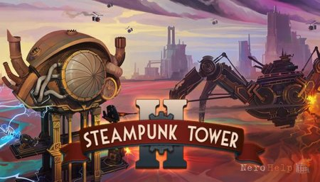 Обзор Steampunk Tower 2