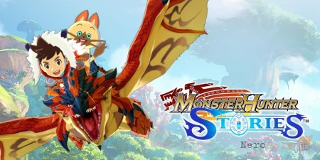 Обзор Monster Hunter Stories