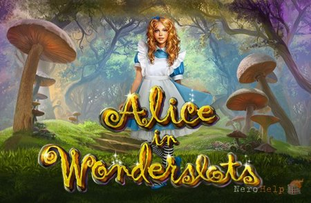 Alice in Wonderland - следуй за Белым Кроликом