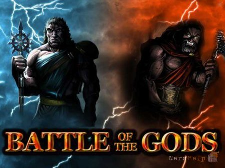 Battle of the Gods - Боги против Титанов | Вулкан