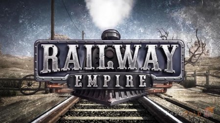 Обзор Railway Empire