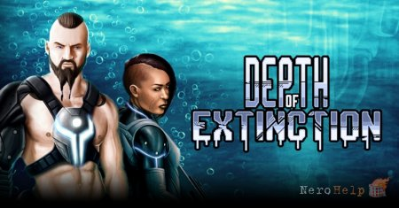 Обзор Depth of Extinction