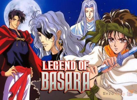 Рецензия на аниме «Легенда о Басаре» / Legend of Basara