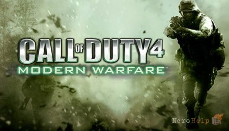 Обзор Call of Duty 4: Modern Warfare