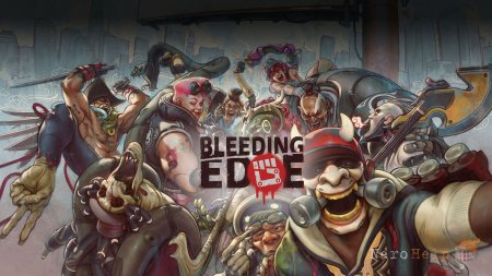 Обзор Bleeding Edge